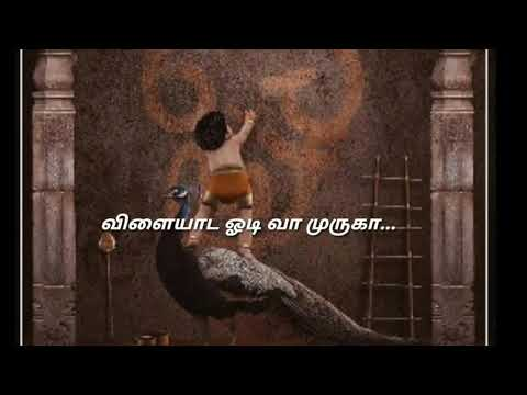god-murugan-songs-முருகன்-அடி-மீது-அடி-வைத்து