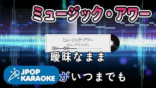 原曲キー(-2) https://youtu.be/7RXPwk2TDaA ☆オリジナルのカラオケ練習...