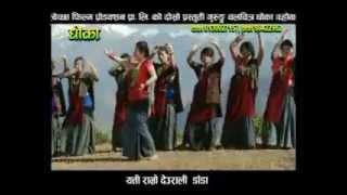 new gurung song chhaili chhyaba barathara dada-dhoka