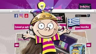 Brainbox Online Games Δωρεάν Παιχνίδι ερωτήσεων!