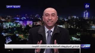 قراءة في السيناريوهات المحتملة ما بعد انتخابات الكنيست (29/2/2020)