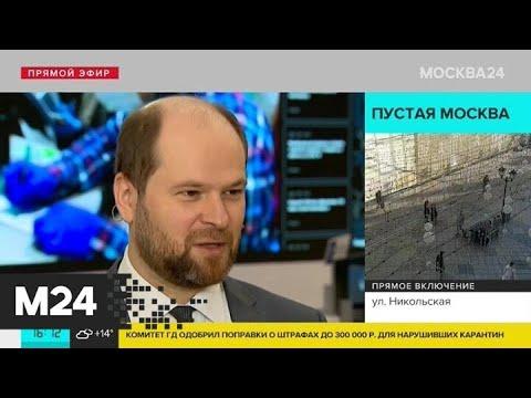 Минпросвещения России переносит основные сроки ЕГЭ - Москва 24