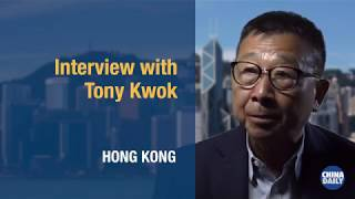 Interview with Tony Kwok