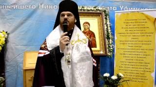 В Уфе проходит V православная выставка-ярмарка ''Крещенская''