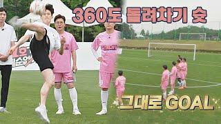 이대훈(Lee Dae-hoon)의 역대급 태권도x축구 …