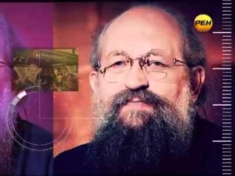 Анатолий Вассерман - Открытым текстом 05.10.2012