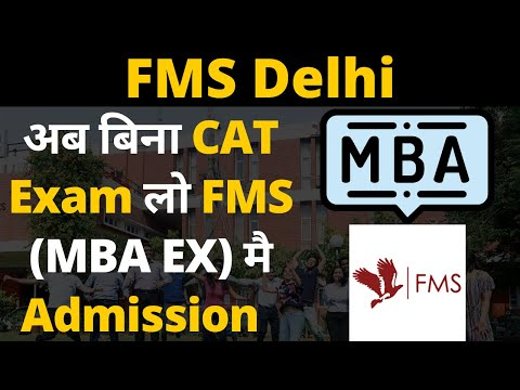 FMS Delhi | Courses, Fees, Eligibility, Salary, Requirements, Scholarship