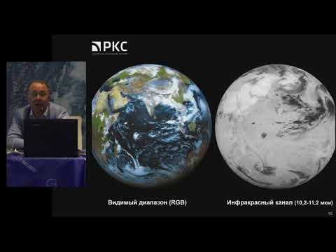 SSC ROSCOSMOS: innovation projects of Russian Remote Sensing System development