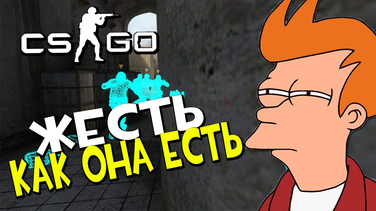 ПАТРУЛЬ В CS:GO #10   ПОДОЗРИТЕЛЬНО! - YouTube