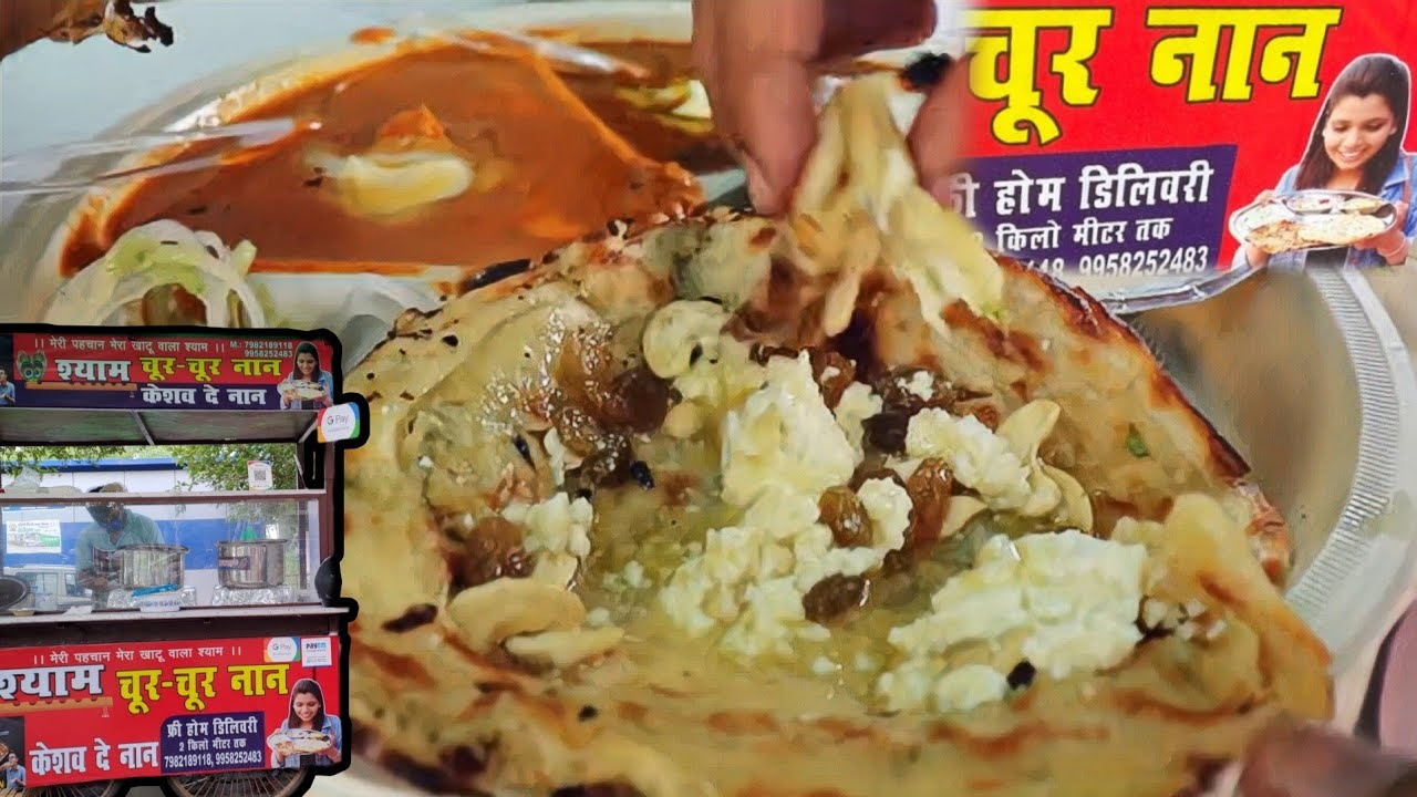 Chur Chur Naan Stall wale bhaia uses our picture 😆 on banner   sadigaddi