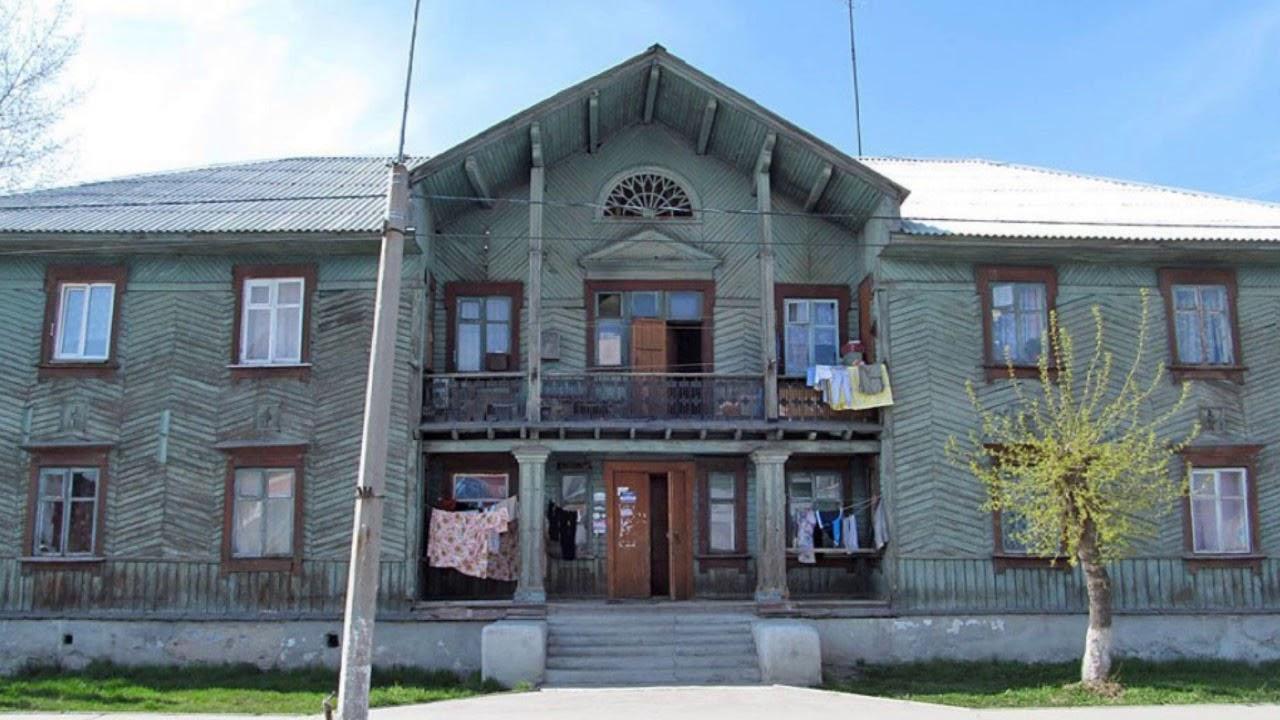 касли фото старых домов первого взгляда
