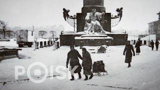 """Выставка """"Тихие голоса"""": Иерархия голода в блокадном Ленинграде"""
