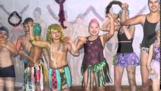 Папуасская вечеринка