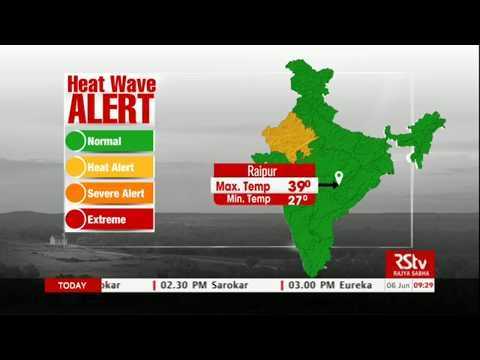 Today's Weather : Heat Wave Alert | June 06, 2018