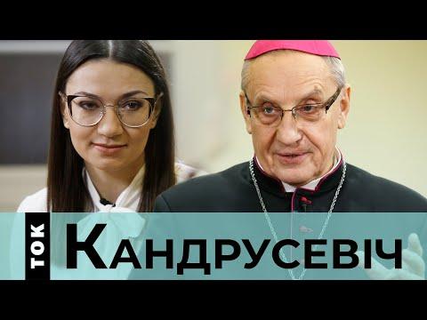 Ток с Тадеушем Кондрусевичем: о педофилии в костеле, ЛГБТ, домашнем насилии и правах женщин