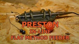 Обзор кормушки Preston (in-line flat method feeder)