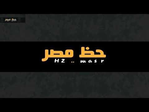 اجدد موال أحمد عامر والعالمى عبسلام 2019 ربع ساعه حظ هتندم لو مسمعتوش