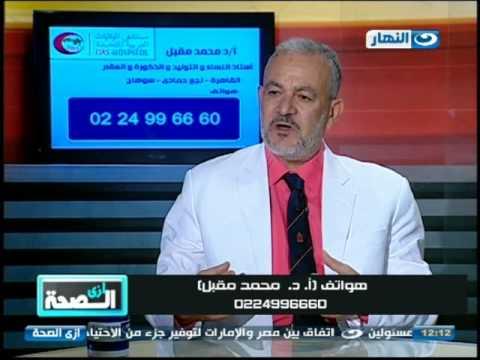 #Ezay_ElSeha | برنامج #ازى_الصحة | العقم عند الرجال - اسبابة وط�...