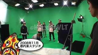 """Rare Behind The Scenes Footage Of The Teriyaki Boyz & Pharrell Williams During The Making Of Their Nigo Directed Music Video """"Work That"""". The Single Was ..."""