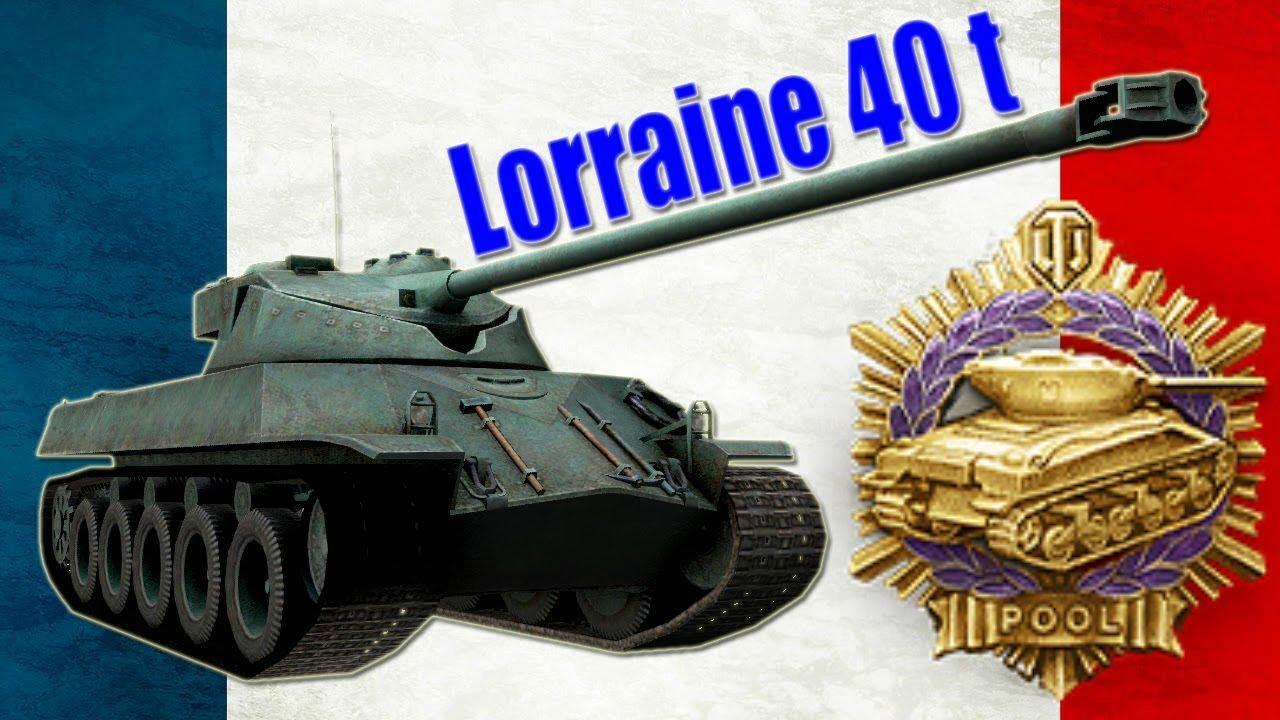 Pokaż co potrafisz !!! #1072 – POOL na Lorraine 40 t