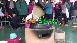 이천쌀문화축제 (1)  2012 10 28