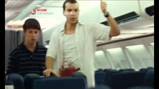 Потерянный рейс (трейлер)