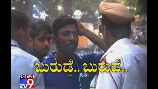 Helmet Awareness Creation in Fake Traffic Cop Get Up, Watch Funny Police.. Very Funny