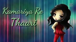 Kamariya   Pethal Purma Pavo Vagyo Ne Whatsapp Status With Lyrics   Kamariya Song Status Video