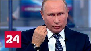 Путин ответил, будет ли Третья мировая?