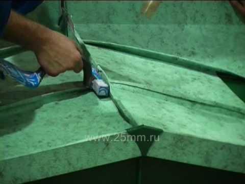 Stubai Roofing Tools 02 Doovi