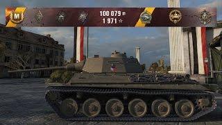 wot skoda t 40 best game exp in 0 9 10   8 kills siegfried line