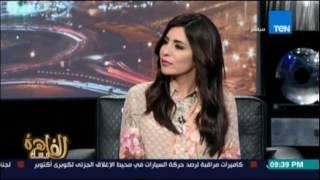 مساء القاهرة   عزمي بشارة .. من الإتهام بالتطبيع إلي الإتهام بالتخابر - 6 أغسطس