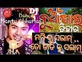 To Mami Ku Salam To Dadi Ku Salam || Mantu Chhuria New Song || Nuan Khai 2019 || Jiolly Odisha