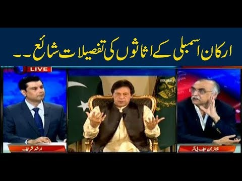 Power Play   Arshad Sharif   ARYNews   2nd July 2019
