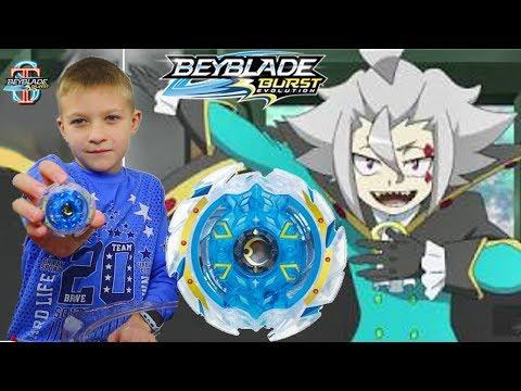 Beiblade Deep Chaos - Review, BATTLES || Beyblade Season 2 Super Tima