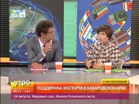 Поддержка экспорта в Хабаровском крае