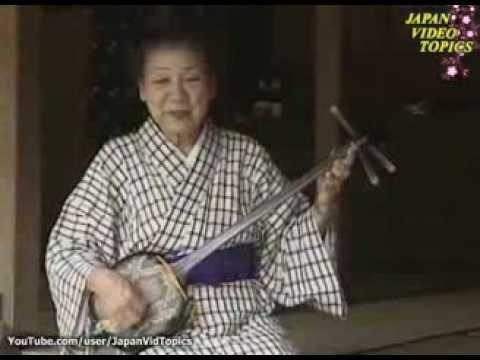 Shamisen Sanshin Traditionnel Okinawa Ryukyu Ensemble Beige Débutant Ensemble De