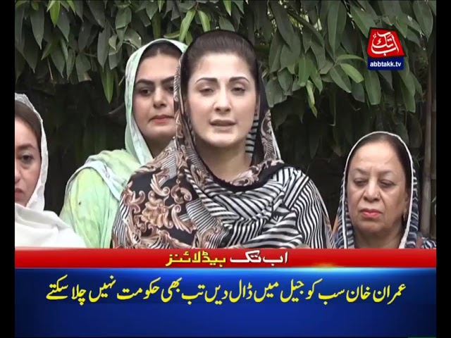 AbbTakk Headlines – 01 AM – 20 June 2019