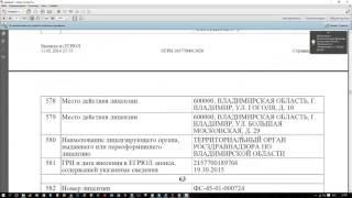 Вся правда о банках РФ   люди не платите кредиты !!!(, 2016-02-15T16:03:43.000Z)