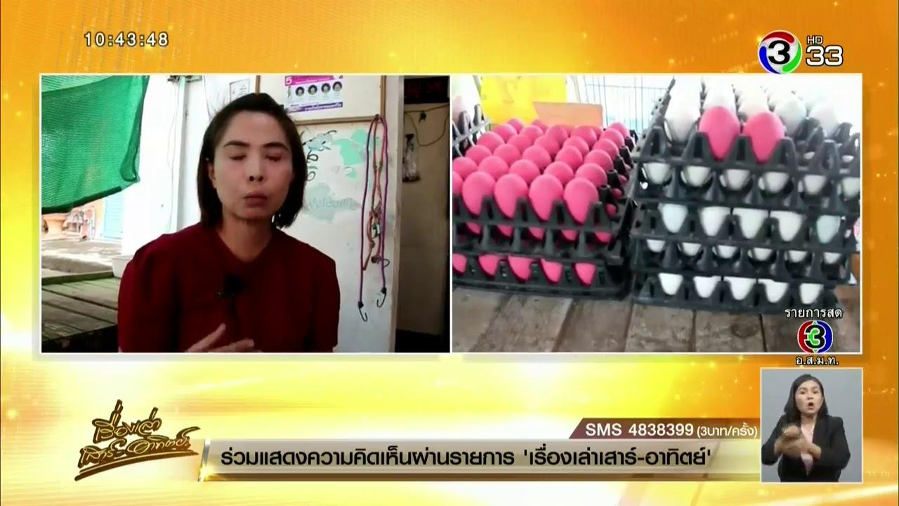 ปชช.-ร้านค้า โวย 'ชิมช้อปใช้' ปัญหาเพียบ ได้ OTP ทั้งที่ไม่ได้ลงทะเบียน