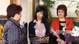 Рыбницкому БТИ - 40 лет(, 2012-12-28T10:12:07.000Z)