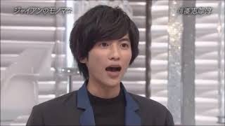 0930 おしゃれイズム ゲスト 志尊淳.