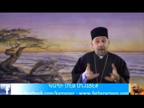Толкование на Апокалипсис св. Иоанна Богослова читать