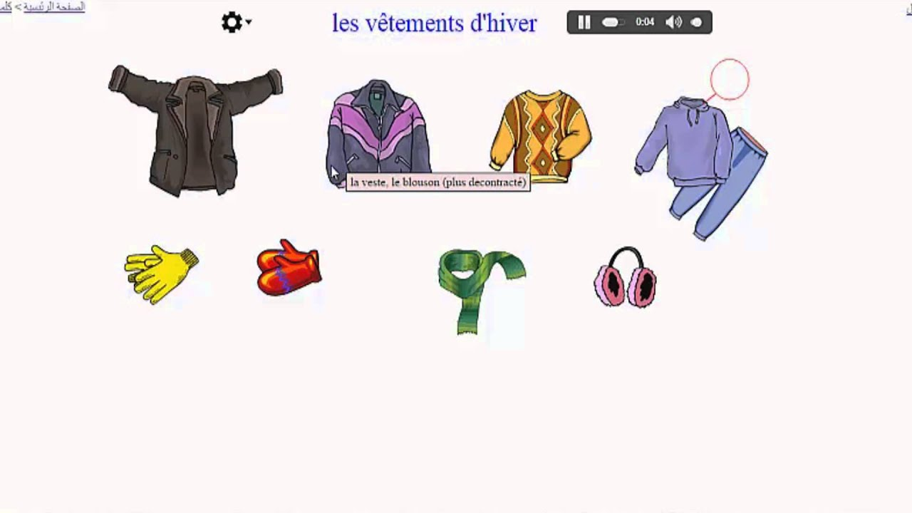 French vocabulary les v tements d 39 hiver youtube - Les vetements d hiver ...