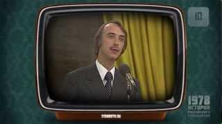 Вокруг смеха - одна из первых юмористических передач СССР