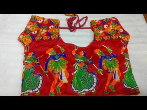 Machine Embroidery Kutch Work Blouses Youtube