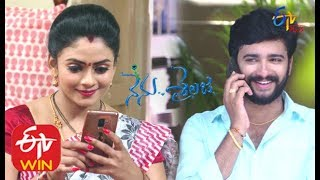 Nenu Sailaja | 16th  November 2019 | Bubble Episode 24 | ETV Plus