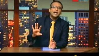 Bombay Talkies : Movie Review By Komal Nahta