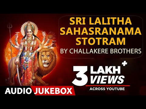 Sri Lalitha Sahasranama Stotram | Jukebox | Challakere Brothers | Sanskrit Devotional Songs