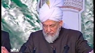 Jalsa Salana UK 1998 - Second Day Address by Hazrat Mirza Tahir Ahmad (rh)